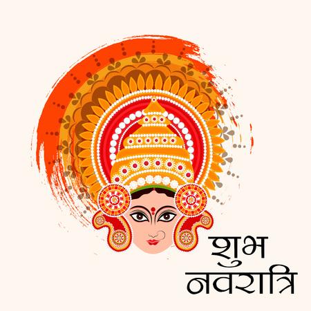 Happy Navratri Celebration. 写真素材 - 109129353