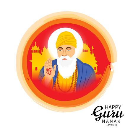 Guru Nanak Jayanti Festival of Sikh Celebration.