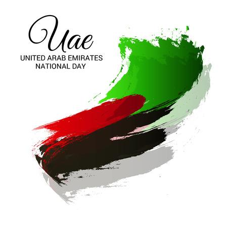UAE Independence Day. United Arab Emirates National Day. Ilustração