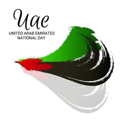 Día de la Independencia de los Emiratos Árabes Unidos. Día Nacional de los Emiratos Árabes Unidos.