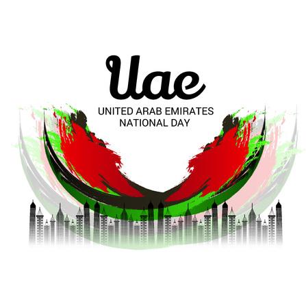 Día de la Independencia de los Emiratos Árabes Unidos. Día Nacional de los Emiratos Árabes Unidos. Ilustración de vector