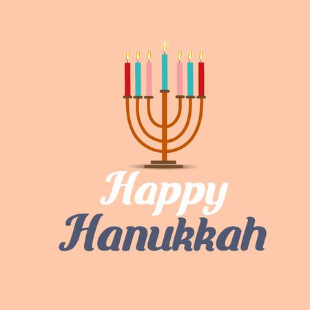 Vector illustration of a Background for Happy Hanukkah. Vector Illustration