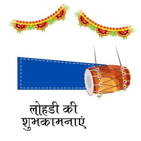 Happy Lohri.