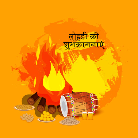 Happy Lohri.