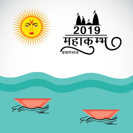 Illustration of Kumbh Mela Festival at Pryagraj 2019 in India with Hindi Text Chalo Kumbh Chale.