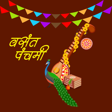 Vector illustration of a Background/Banner for Vasant Panchami