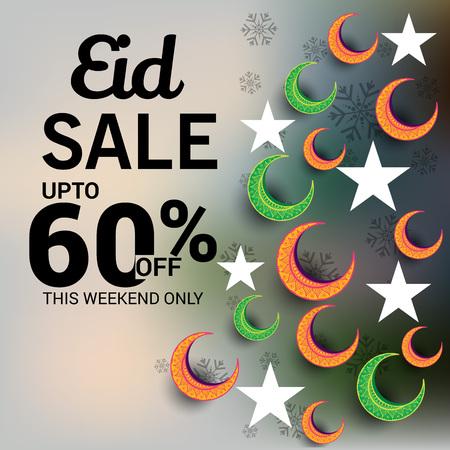 Eid sales up to 60% in grey bokeh
