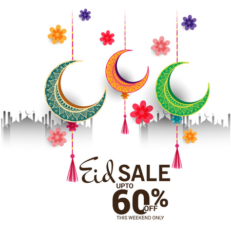 Eid Mubarak sales in white Stock Illustratie