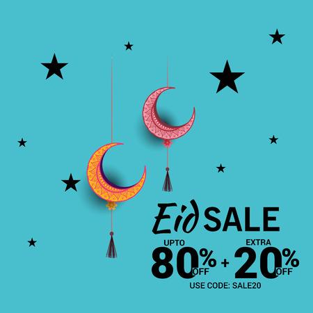 Eid Mubarak sales in green