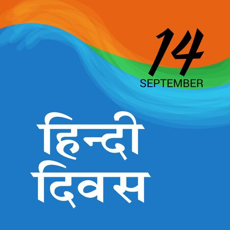 Vector Illustration of a stylish text background for Hindi Diwas with Hindi Text. Ilustracja