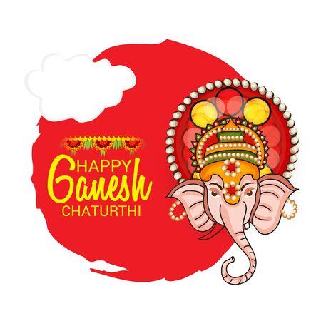 Vector illustration of a Creative Card, Poster or Banner for Festival of Ganesh Chaturthi Celebration.