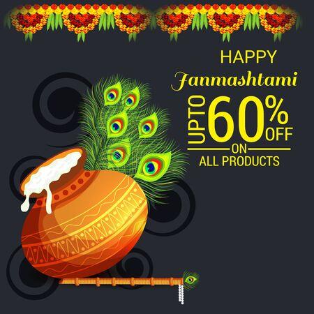 Happy Janmashtami Celebration. Vector Illustration
