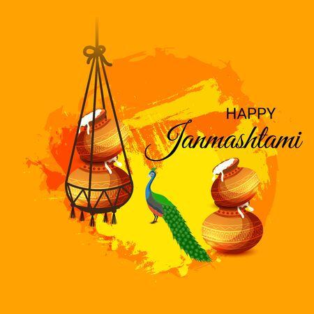 Happy Janmashtami Celebration.