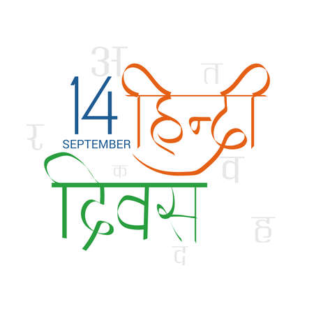 Vector Illustration of a stylish text background for Hindi Diwas with Hindi Text. 版權商用圖片