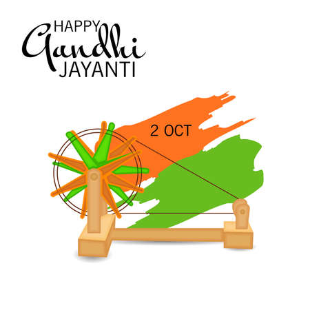 Vector illustration of a Background for 2nd October Gandhi Jayanti Celebration.