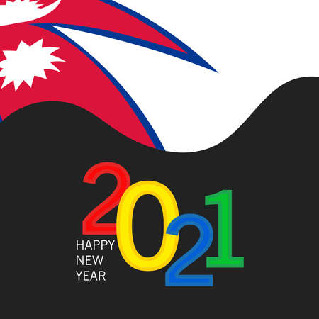 Vector illustration of a Background for Nepali New Year. 向量圖像