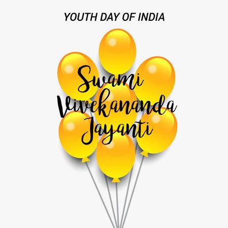 Vector illustration of Swami Vivekananda Jayanti, National Youth Day. 版權商用圖片 - 161908402
