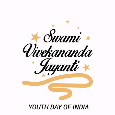 Vector illustration of Swami Vivekananda Jayanti, National Youth Day. 向量圖像