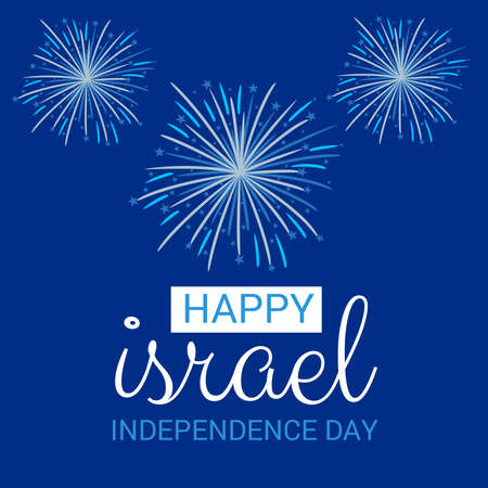 Vector illustration of a Background for Israel Independence Day.