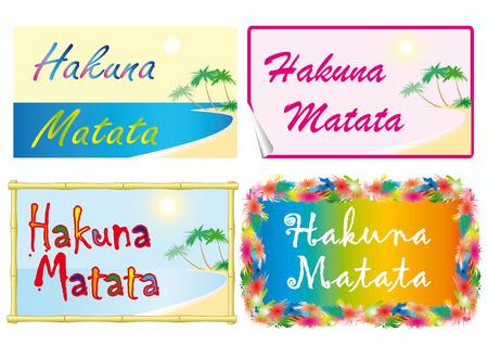 positivity: four poster Hakuna Matata