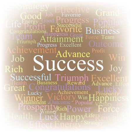 달성: 성공