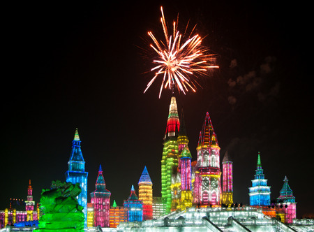 Christmas ice city in Harbin, China