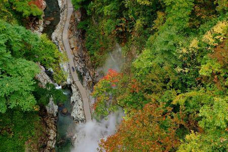 Autumn Leaves of Oyasu Gorge, Yuzawa City, Akita Prefecture Japan