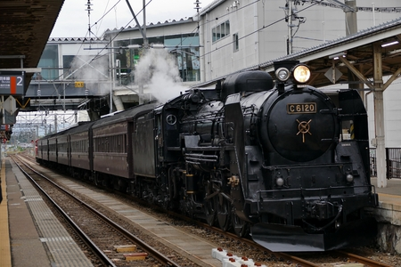 """Steam Locomotive"", Daisen City, Akita Prefecture Japan"