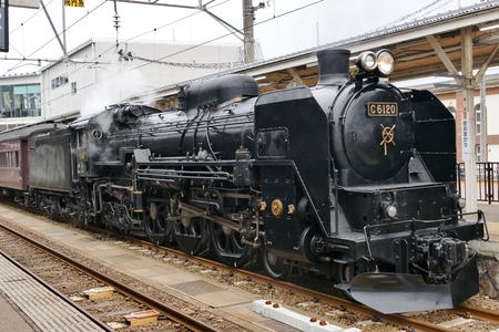 """Steam Locomotive"", Daisen City, Akita Prefecture Japan Sajtókép"