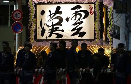 Tachineputa of Goshogawara, Goshogawara City, Aomori Prefecture Japan Redactioneel