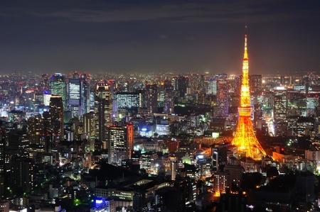tokyo tower: Tokyo Tower Stock Photo