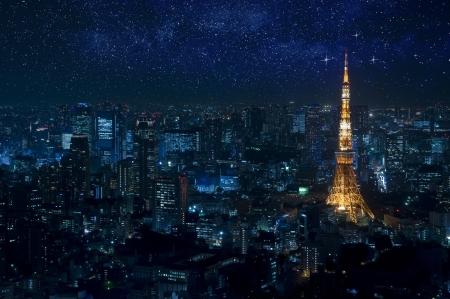 lighten: Tokyo tower at nice sky