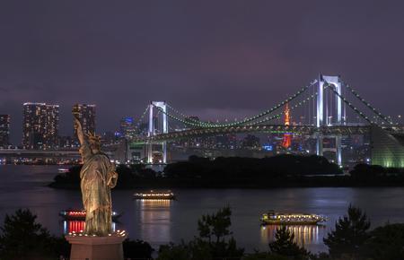 rainbow bridge: Rainbow Bridge in Tokyo  Stock Photo