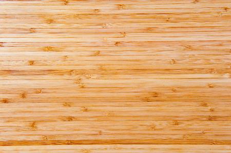 Houten vloer textuur voor je achtergrond Stockfoto