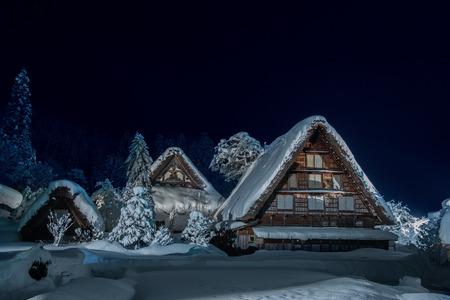 shirakawago: Historic Village of Shirakawago in winter