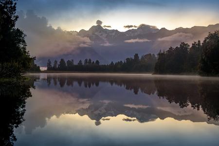 Lake Matheson. Locate near the Fox Glacier New zealand Stock Photo