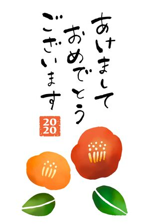 Japanese New Year Card for the Year 2020.Japanese Words on This Graphic Means