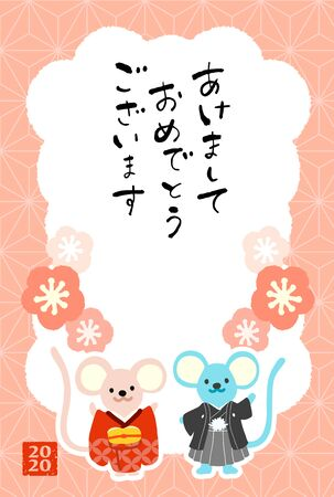 "A Japanese new year card with illustrations of mouses for the year 2020.  A mouse is the oriental zodiac of 2020. Japanese words on this graphic means ""Happy new yearâ€Â�. Ilustração"