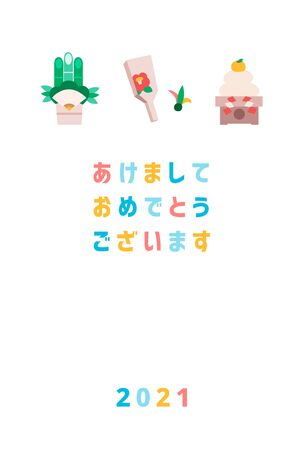 "Japanese words on this graphic means ""Happy new year"". Çizim"