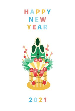 Vector illustrations for a Japanese new year's card and Spring festival 2021. Lunar new year, Seollal.
