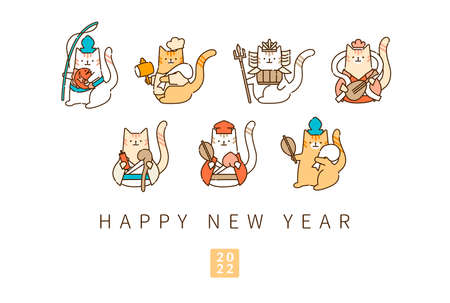A Japanese new year card with illustrations of 'The Seven Gods of Fortune' in Japanese Mythology. Isolated flat graphics