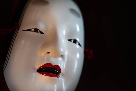 Japanese Noh mask pictures Zdjęcie Seryjne