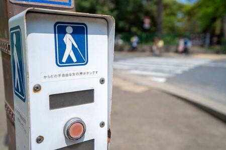 Push button for disabled people