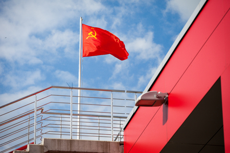 Flags of the USSR and Soviet republics Stock Photo