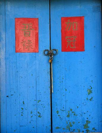 lucky charm: Old Farm House Door -- entrance to an old farmhouse with lucky charm Chinese characters