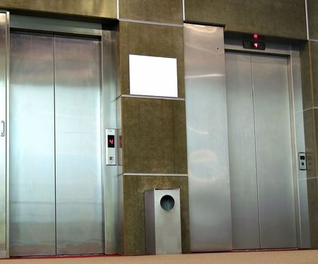 Modern Elevator -- they are part of a modern building interior