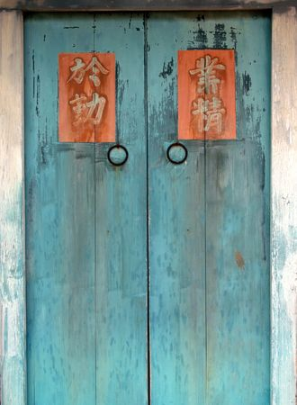 Old Chinese Door -- entrance to an old farmhouse with lucky charm Chinese characters. The inscription reads,  - May the God of the House Door bless this home with prosperity and riches -. Stock Photo