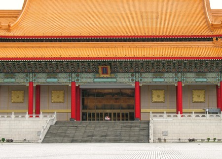 Partial view of the national concert hall in Taipei, Taiwan Stock Photo - 7625372