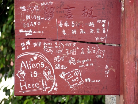 Chinese and English random graffiti in Taiwan