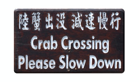 admonish: An unusual sign in English and Chinese warning motorists to watch out for passing crabs